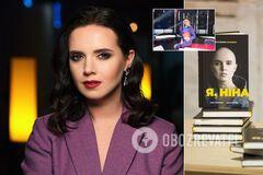 'Коли пережив рак, тобі настільки по барабану...' Відверте інтерв'ю з Яніною Соколовою