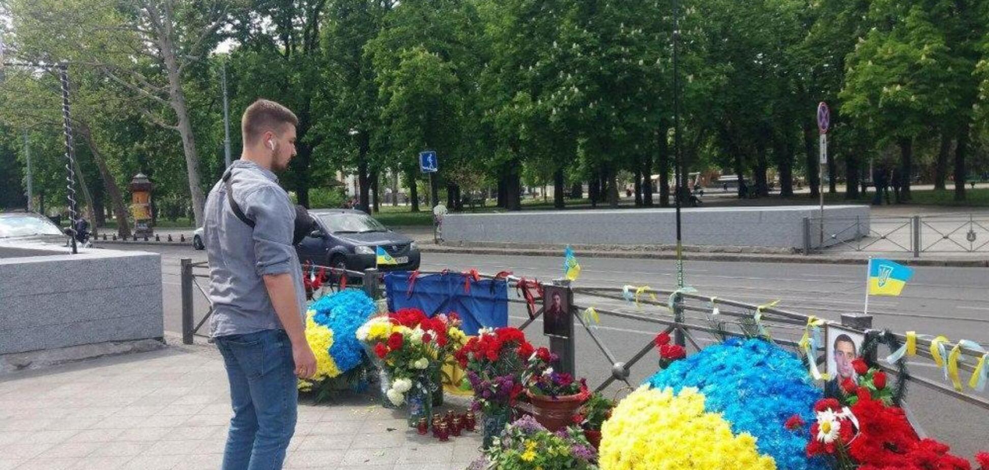 День одеської Перемоги