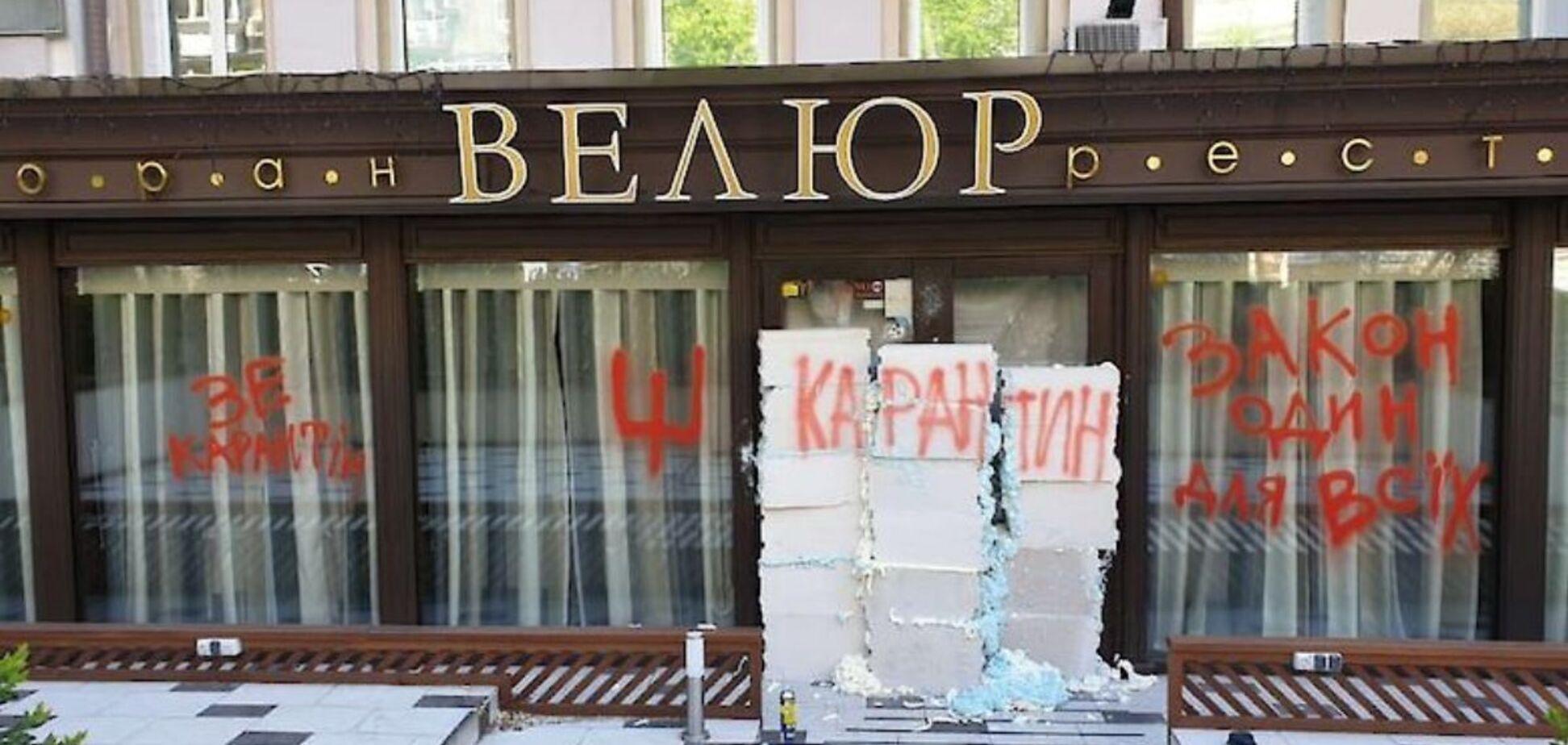 Ляшко 'стал' героем России!
