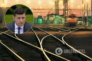 Зеленський розповів про реформу 'Укрзалізниці': потрібно багато грошей