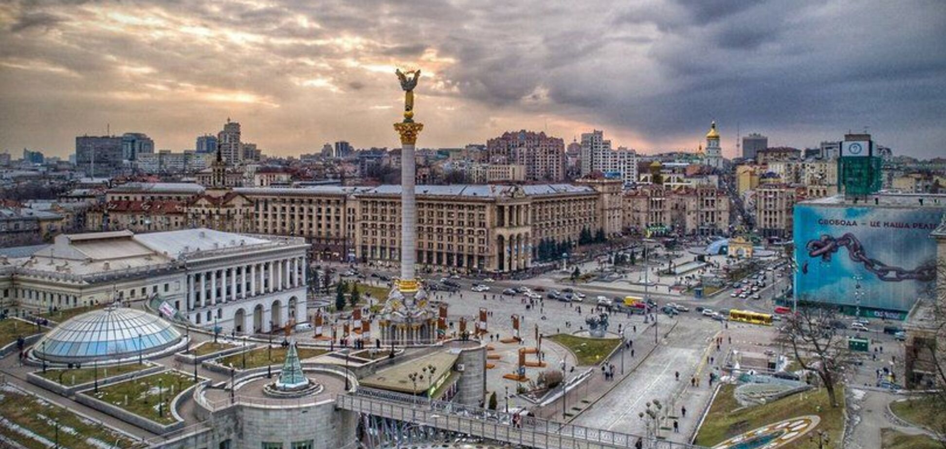 У Києві повідомили про замінування Майдану Незалежності