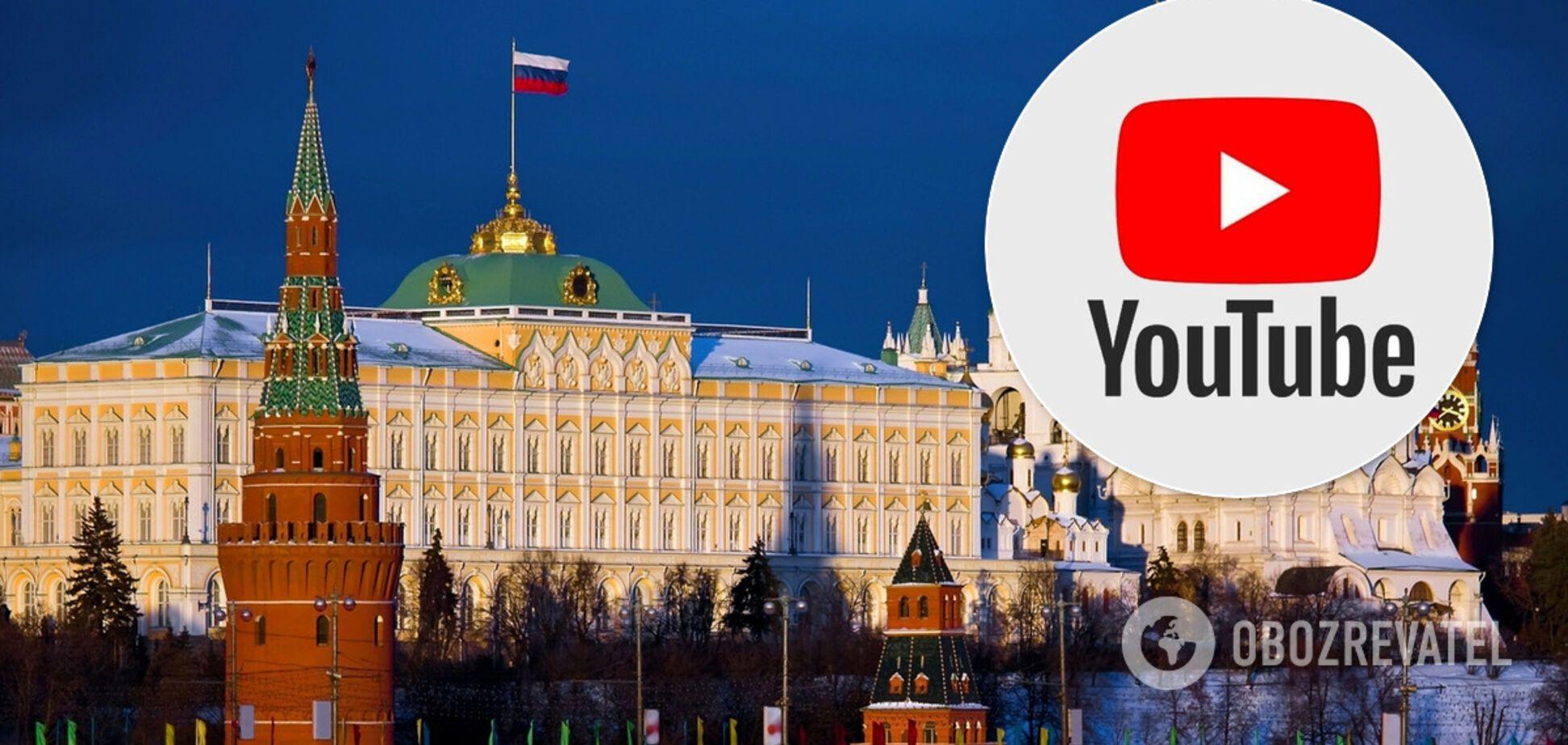 YouTube видалив канали трьох російських пропагандистських ЗМІ. Ілюстрація