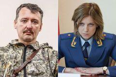 Тортури цивільних, убивства українців і держзрада: у чому Поклонська і Гіркін зізналися в інтерв'ю Гордону
