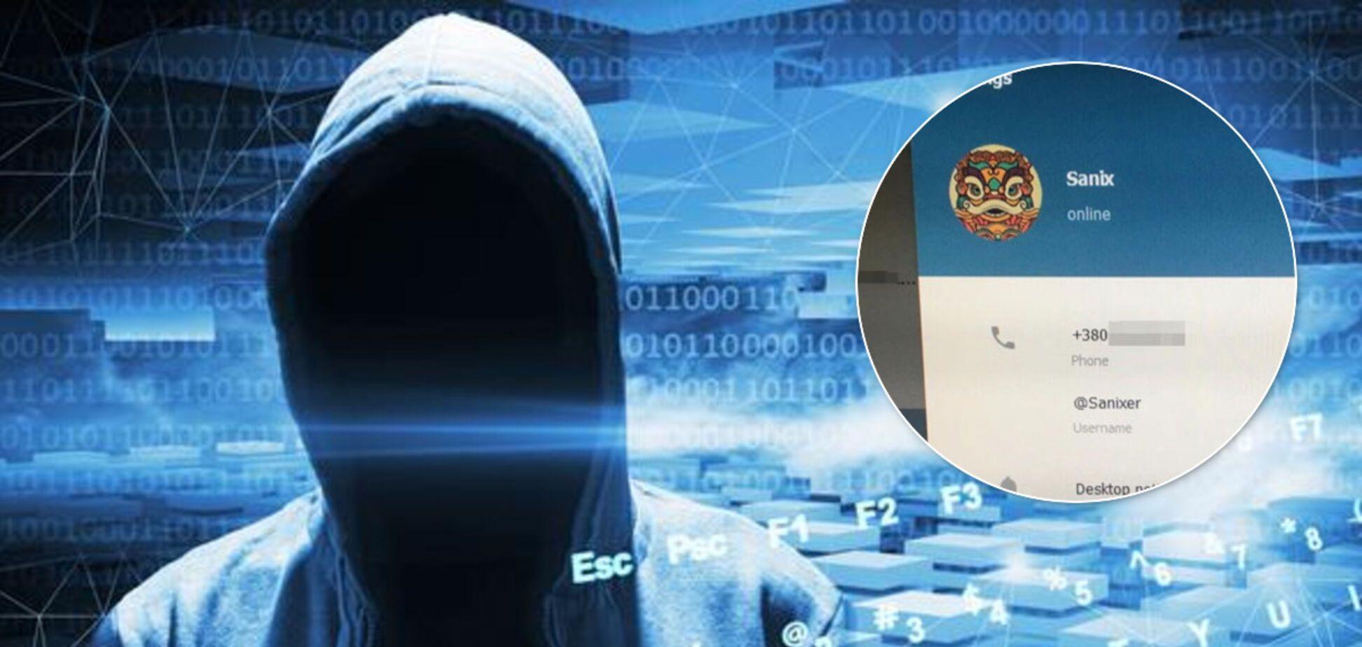'Продавав старі дані': експерт із кібербезпеки розповів про гучне затримання хакера Sanix