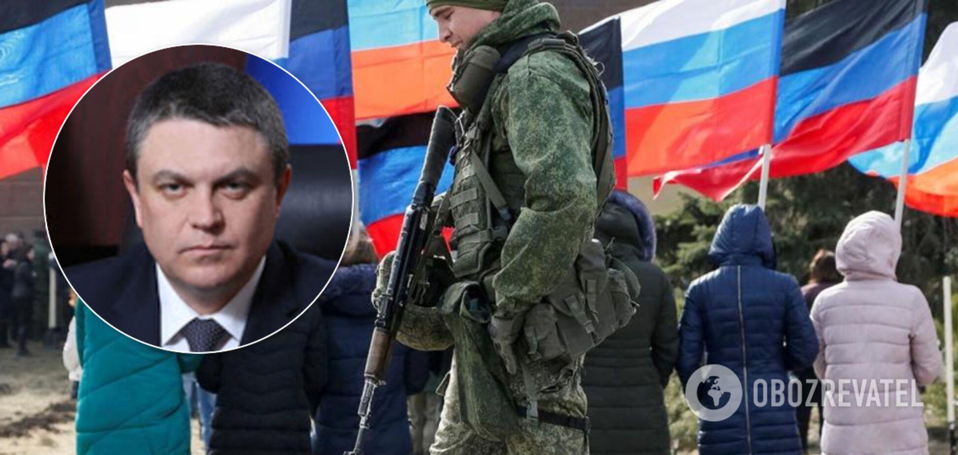 Украина призвала срочно собрать 'Минск' из-за 'боевой готовности 'ЛНР'