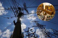 Рада сделала шаг к погашению задолженности на рынке электроенергии