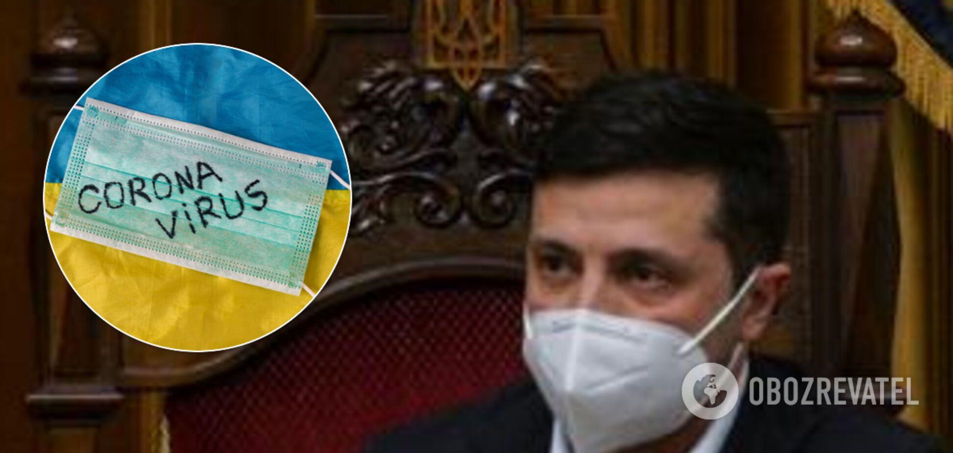 Зеленский сказал, как будут снимать карантин в Украине