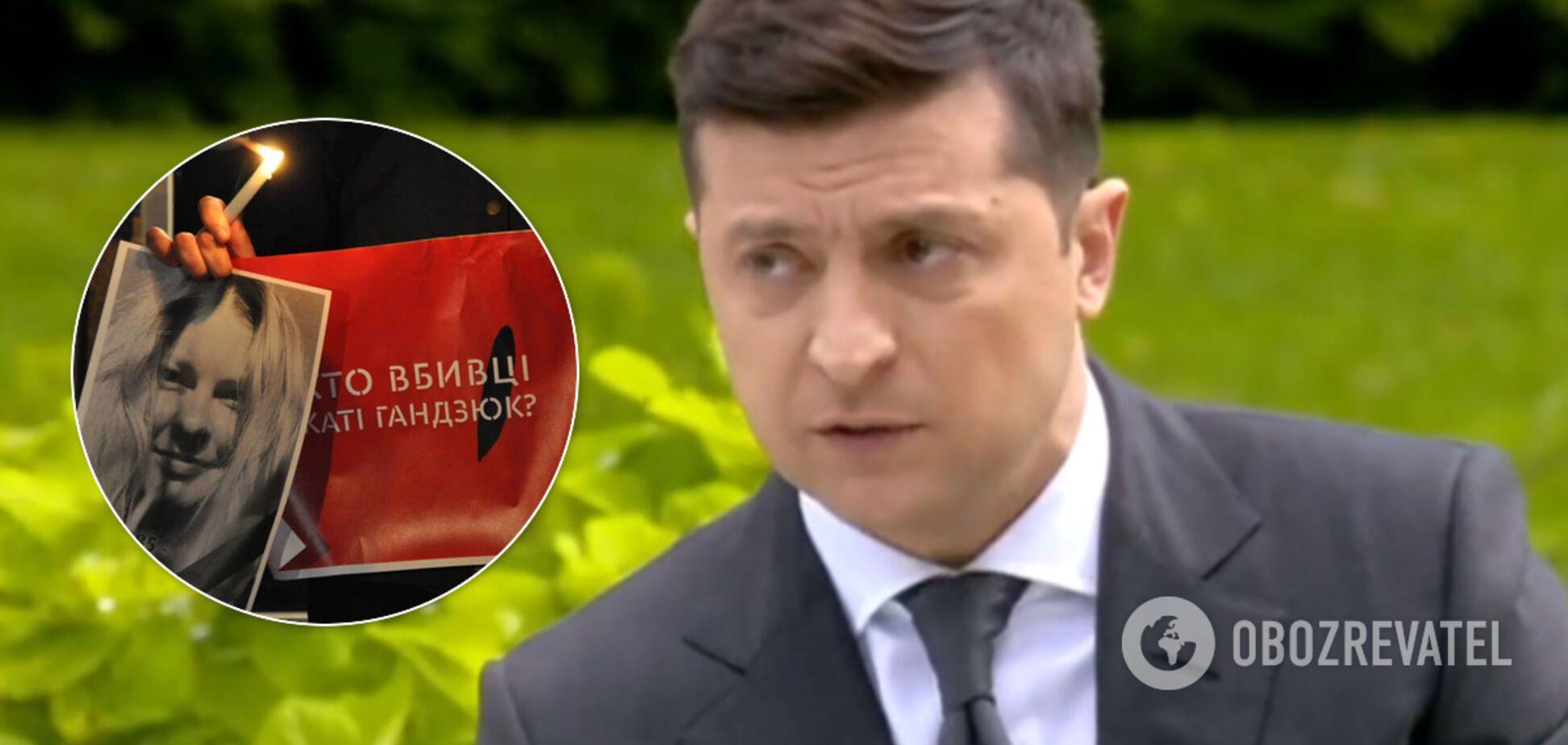 Зеленский пообещал, что заказчики убийства Гандзюк 'сядут'
