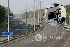 В Украине запускают видеофиксацию нарушений ПДД: окончательная дата