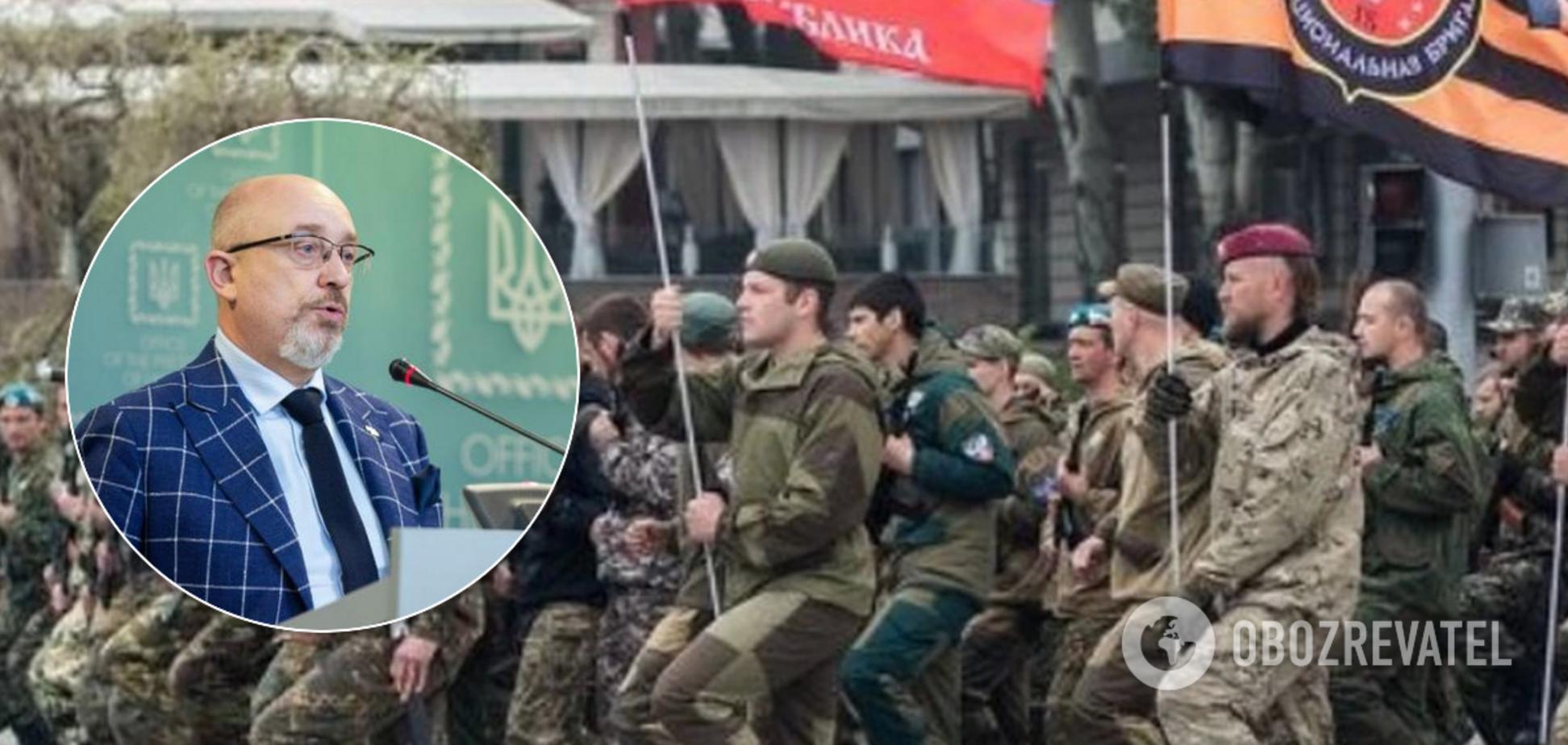 Украина созвала заседание ТКГ с Россией из-за обвинений 'Л/ДНР': Резников пояснил причину