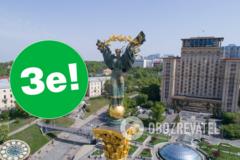 'Слуги' вирішили позбутися Тищенка: названі умови і кандидати на пост мера Києва
