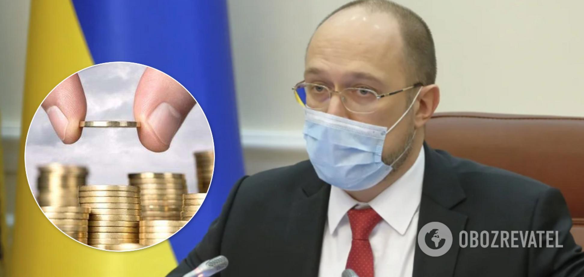 Шмыгаль сказал, что Украина потратит деньги МВФ на пенсии