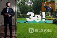Зеленский собрал большую пресс-конференцию: смотреть онлайн
