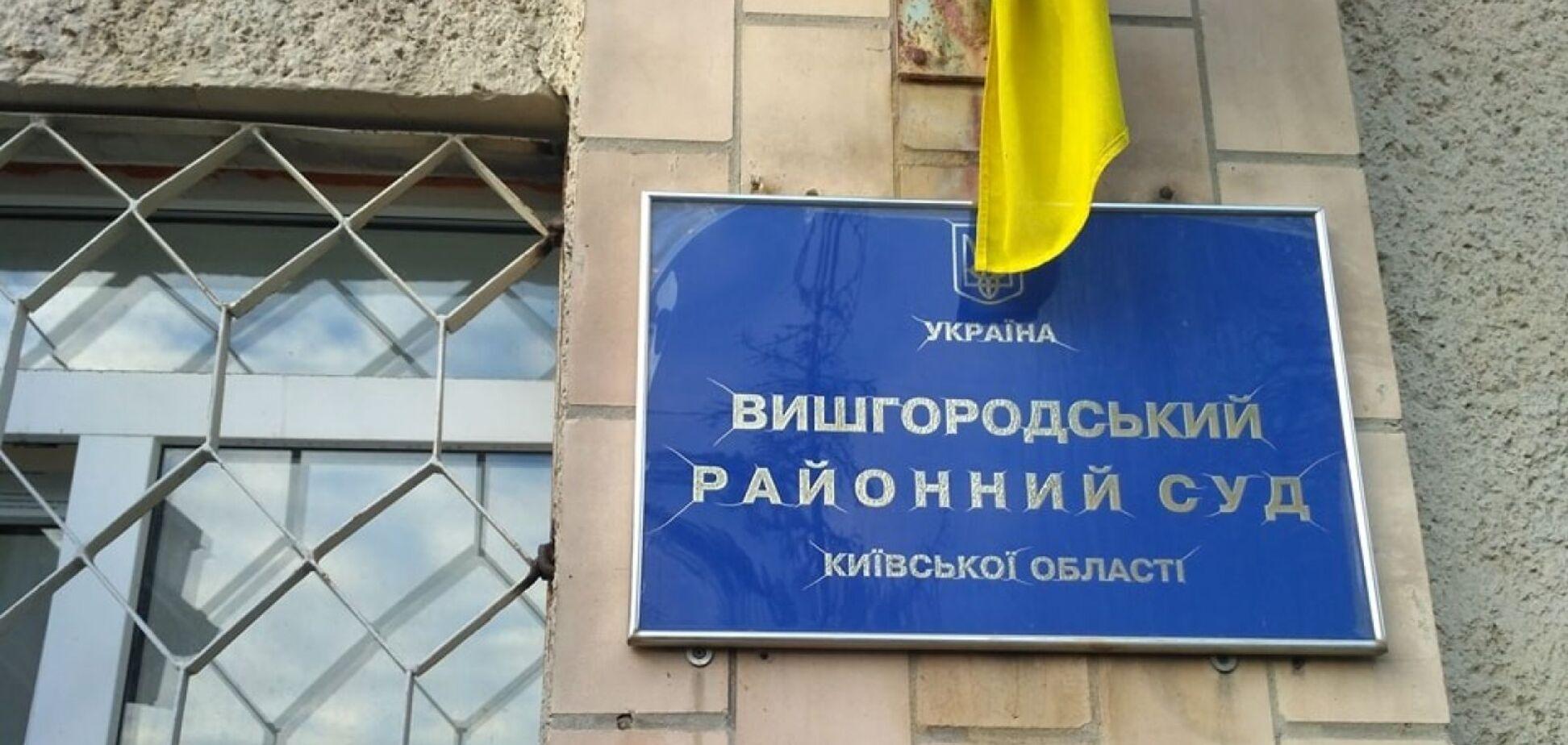 Прокуратура хоче повернути землі в районі Київського моря вартістю 2,5 млн грн