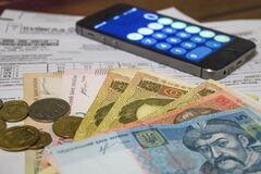 В Украине упростят переход на новые договоры о предоставлении ЖКУ