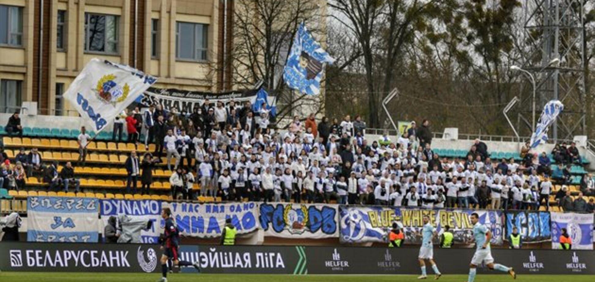 Вболівальники 'Динамо' з Бреста