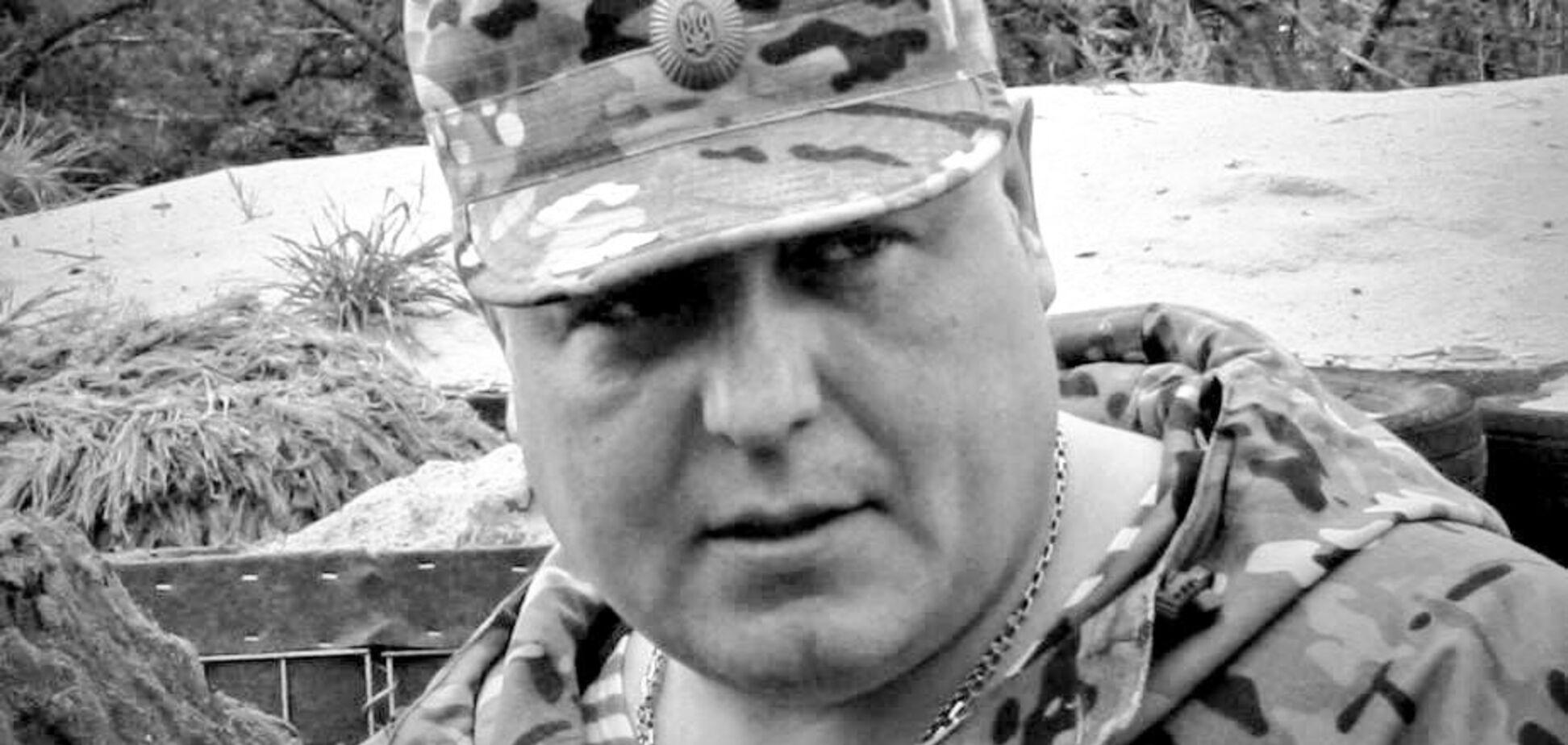 Комбат Губанов погиб от взрыва мины на Донбассе: Аваков рассказал детали