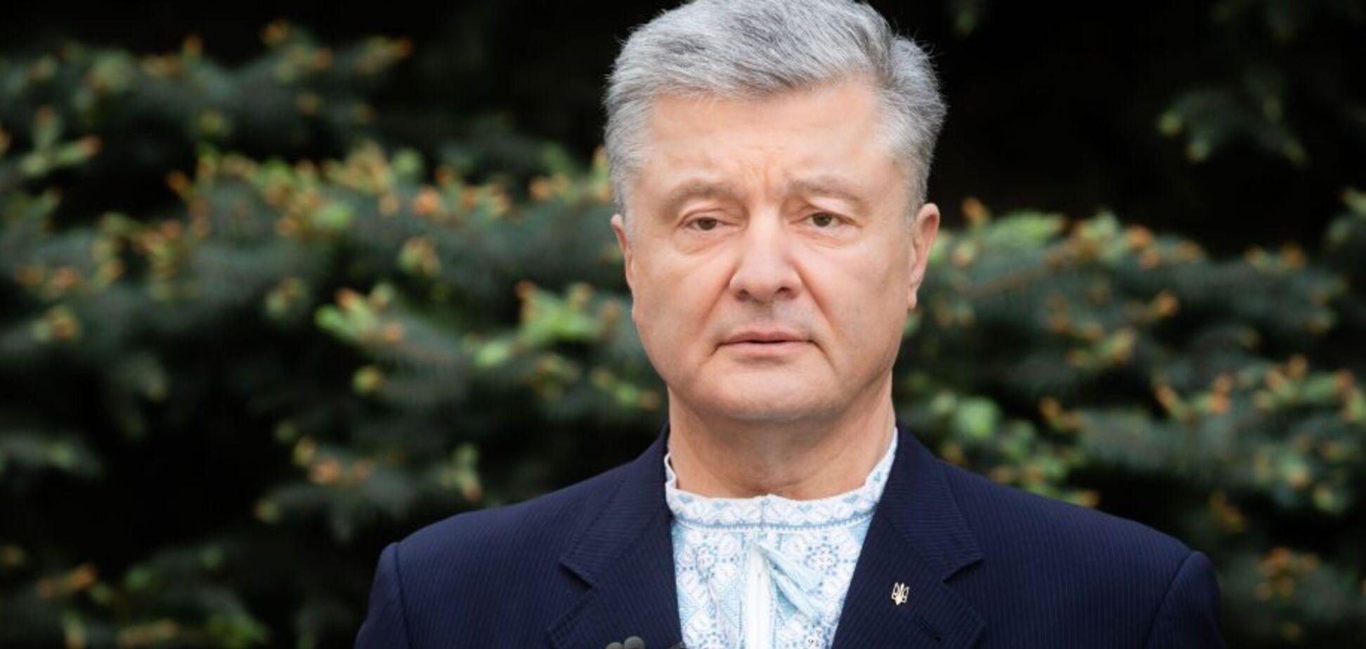 'Справа моряків': Порошенко вимагає від влади чіткої проукраїнської позиції у Міжнародному арбітражі