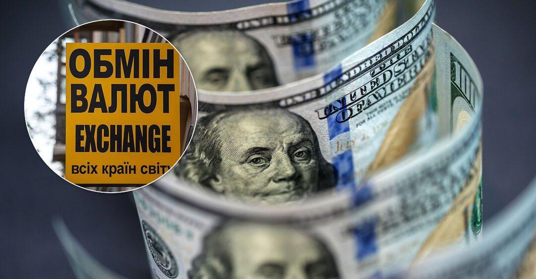 В Україні подешевшав долар, але подорожчало євро: графік