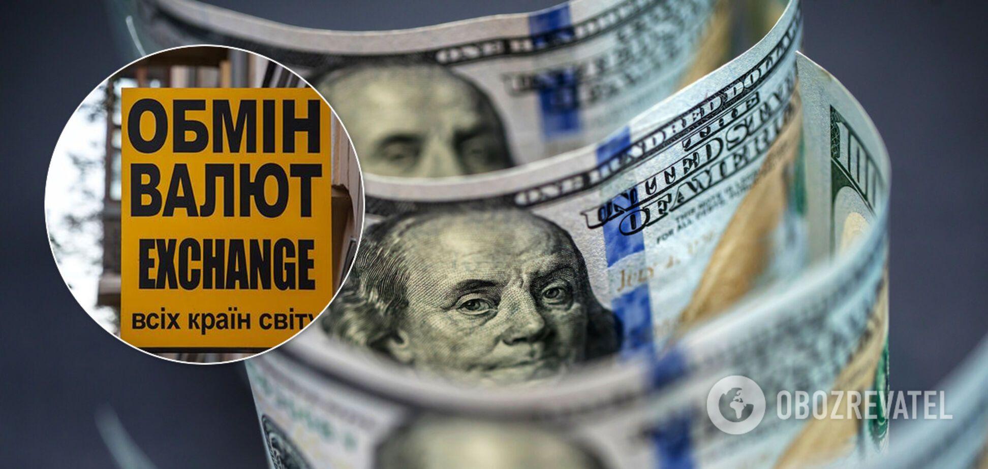 В Украине подешевели доллар и евро: курс валют на 23 июня