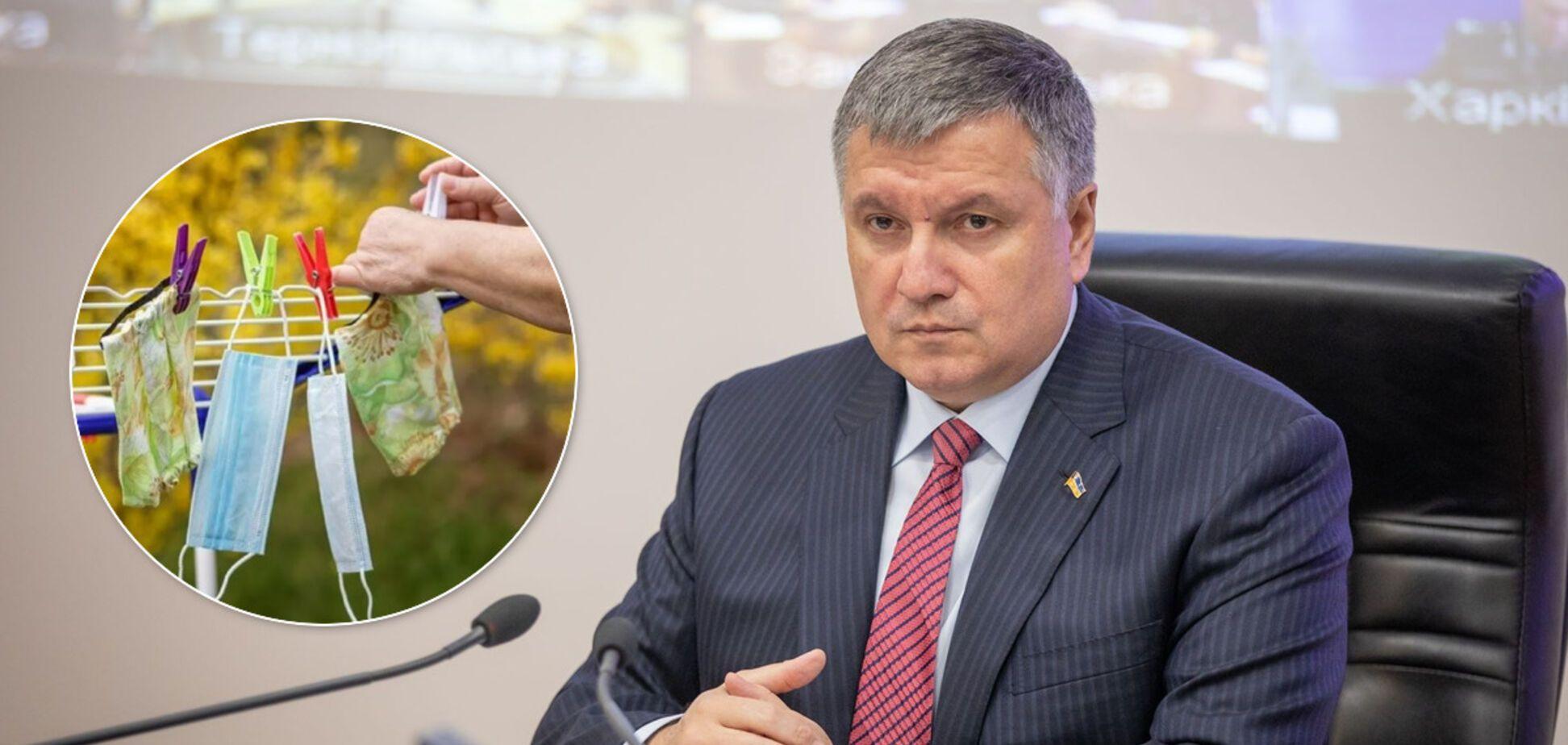 Режим 'мягких шагов' затянется: Аваков рассказал, как Украина будет выходить из карантина