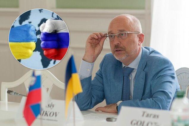 Россия готова пойти на уступки в переговорах по Донбассу, – Резников