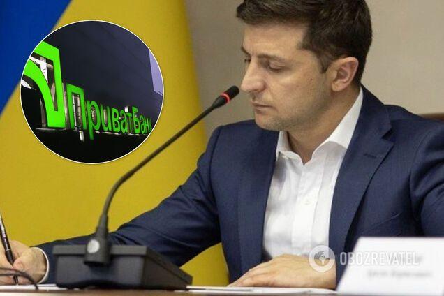 Умови для отримання грошей від МВФ виконані: Зеленський підписав закон про ПриватБанк