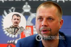 Бородай звинуватив Гіркіна в зраді та брехні
