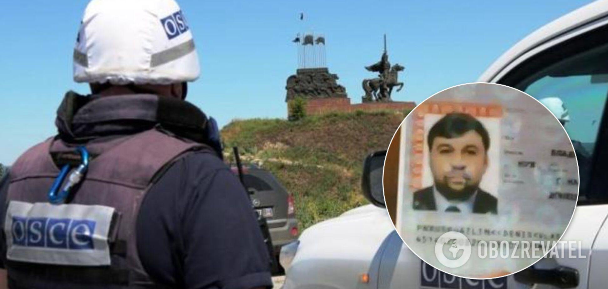 Представники Донбасу в 'Мінську' отримали російські паспорти: ОБСЄ вказали на обман РФ