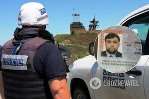 Представители Донбасса в 'Минске' получили российские паспорта: ОБСЕ указали на обман РФ