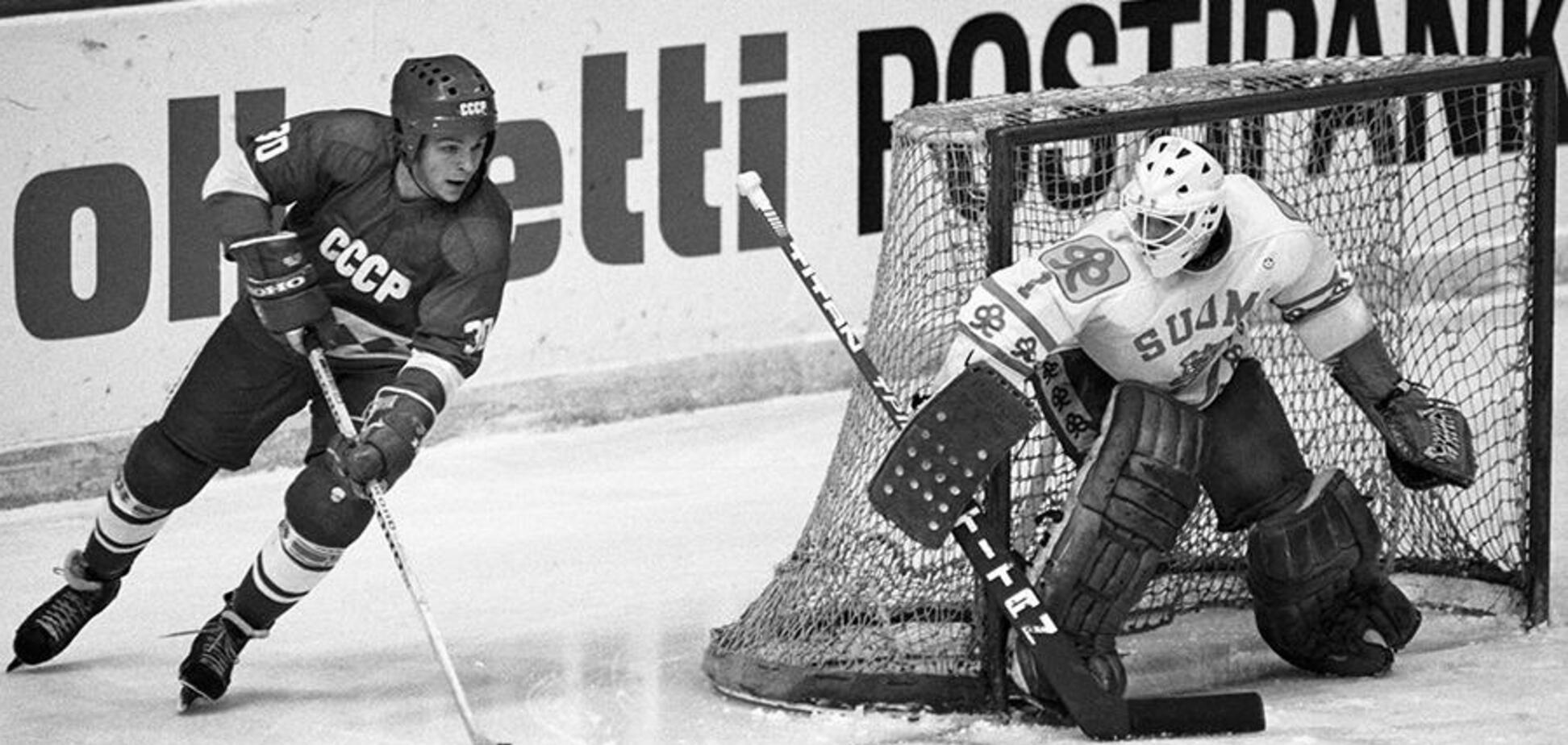 СССР разбил Канаду 8:1: главные события мирового хоккея