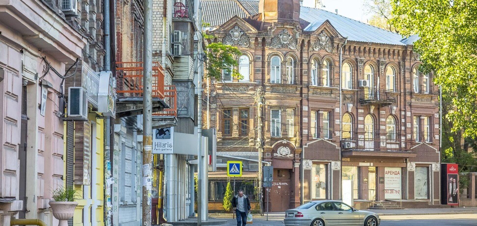 Міськрада Дніпра розширила список нерухомості для приватизації