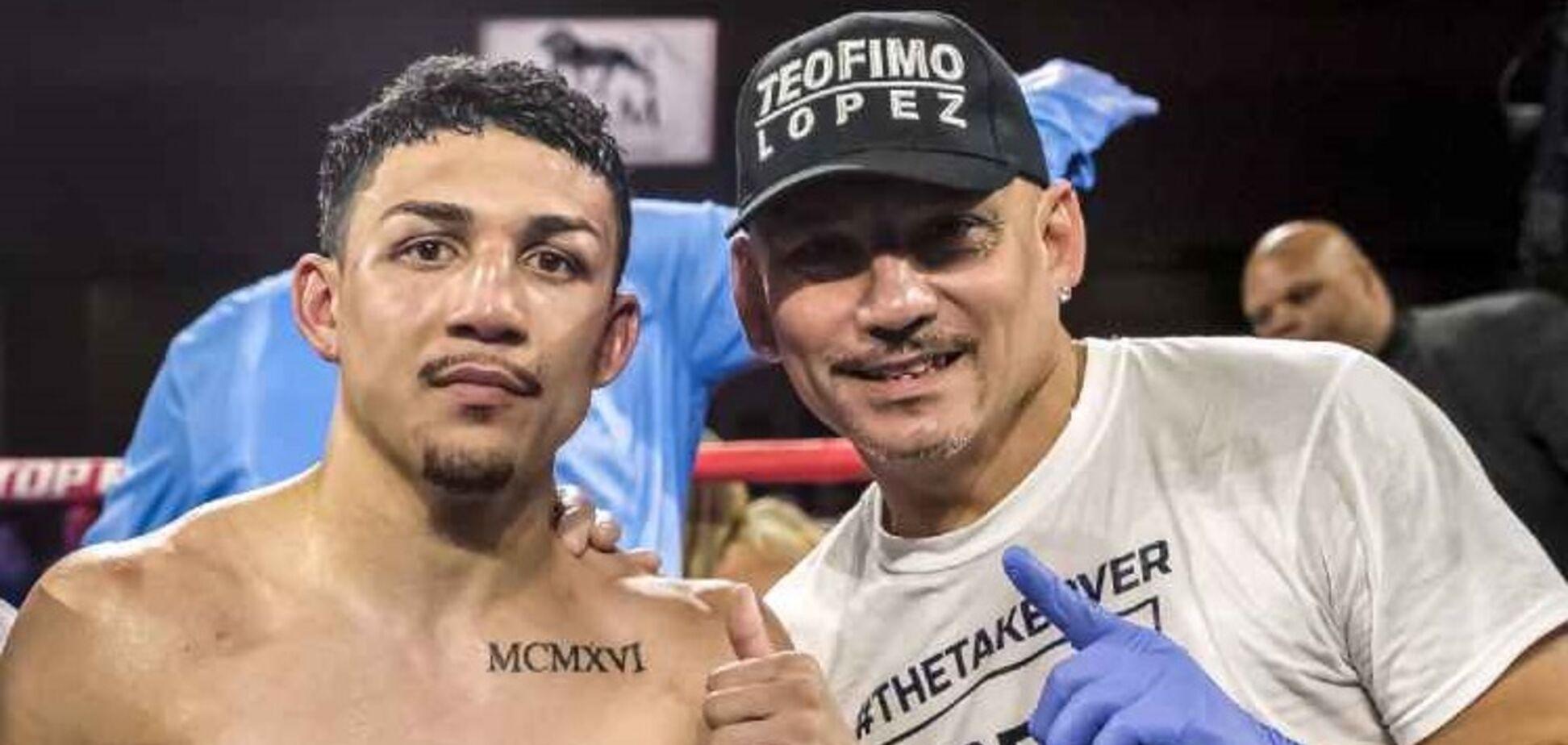 Теофимо Лопес и его отец
