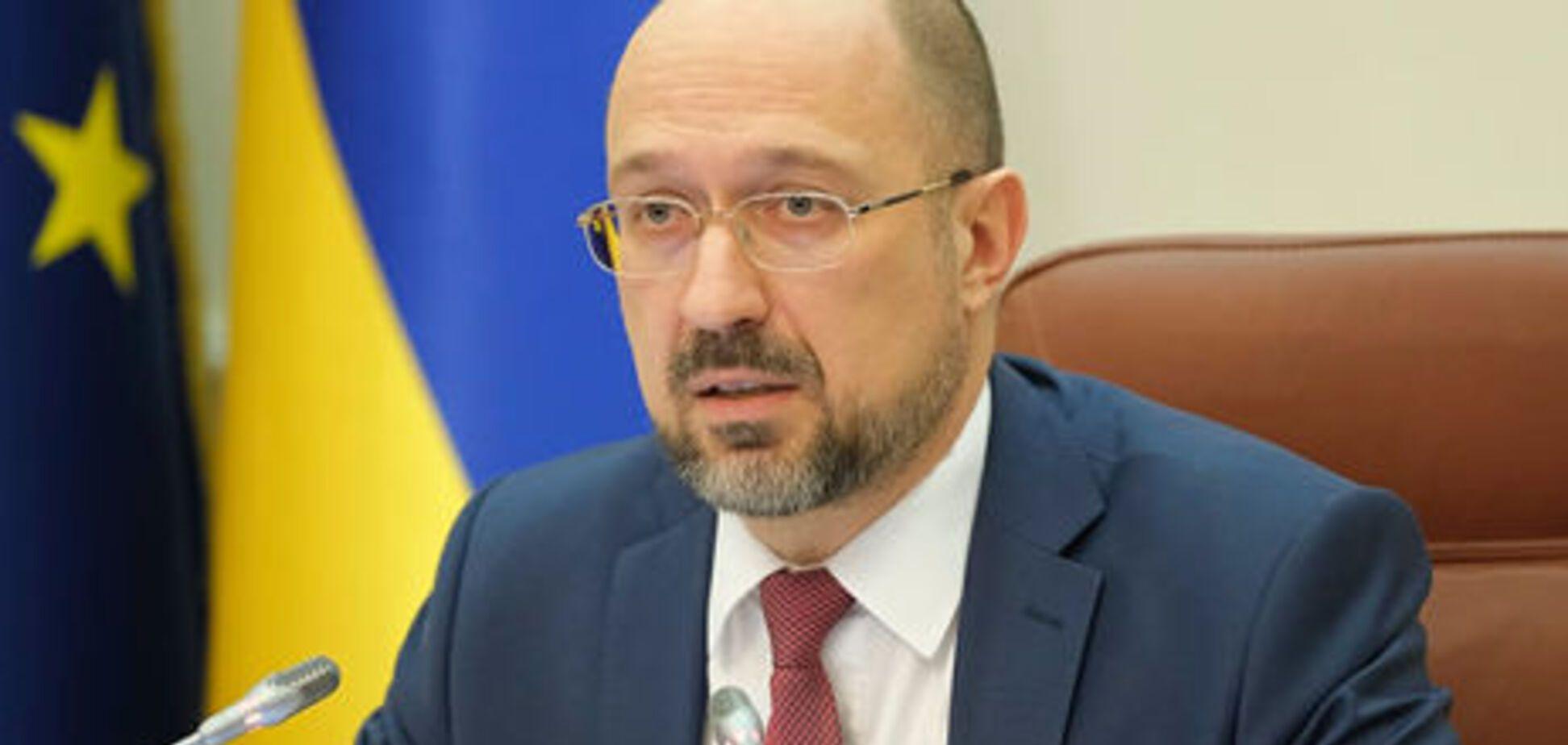 Шмыгаль анонсировал создание новых министерств в Украине