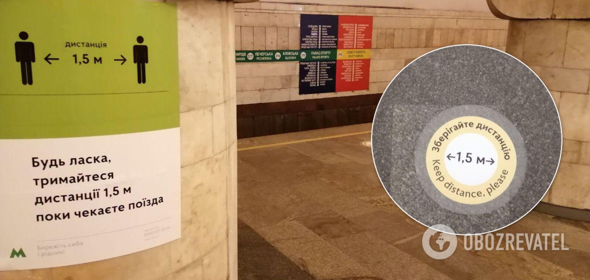 Що зміниться в метро Києва після карантину: нові правила. Ексклюзив