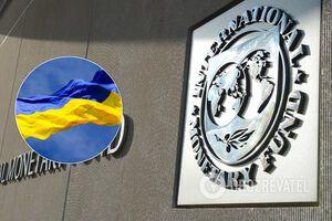 В МВФ дали прогноз на восстановление экономики Украины после пандемии