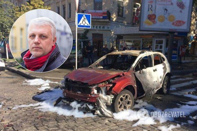 Убивство Шеремета в Києві