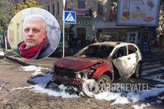 Павла Шеремета убили в Киеве в 2016 году