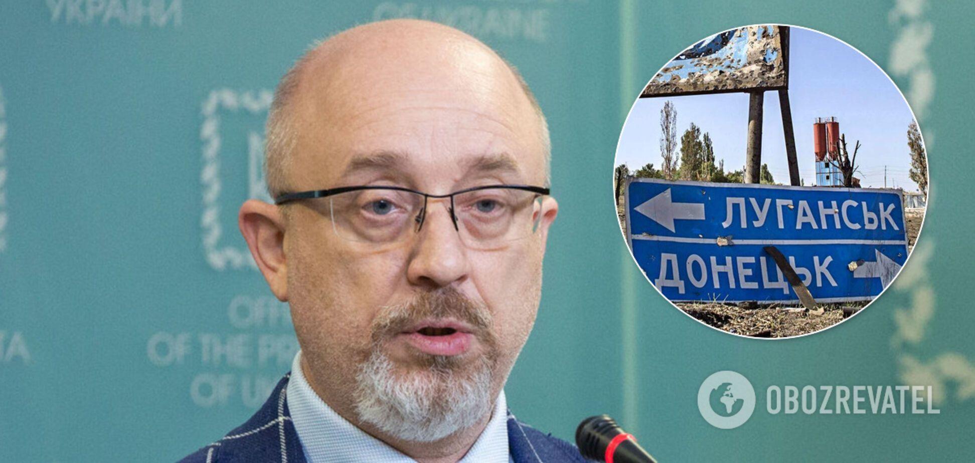 Якими способами збираються оживляти економіку на Донбасі