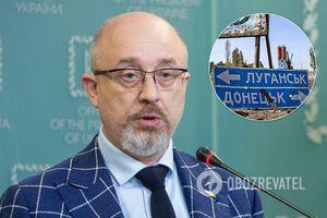 'Гуляють на весіллях і п'ють горілку': Резніков висловився про реальну бойову готовність терористів 'ЛНР'
