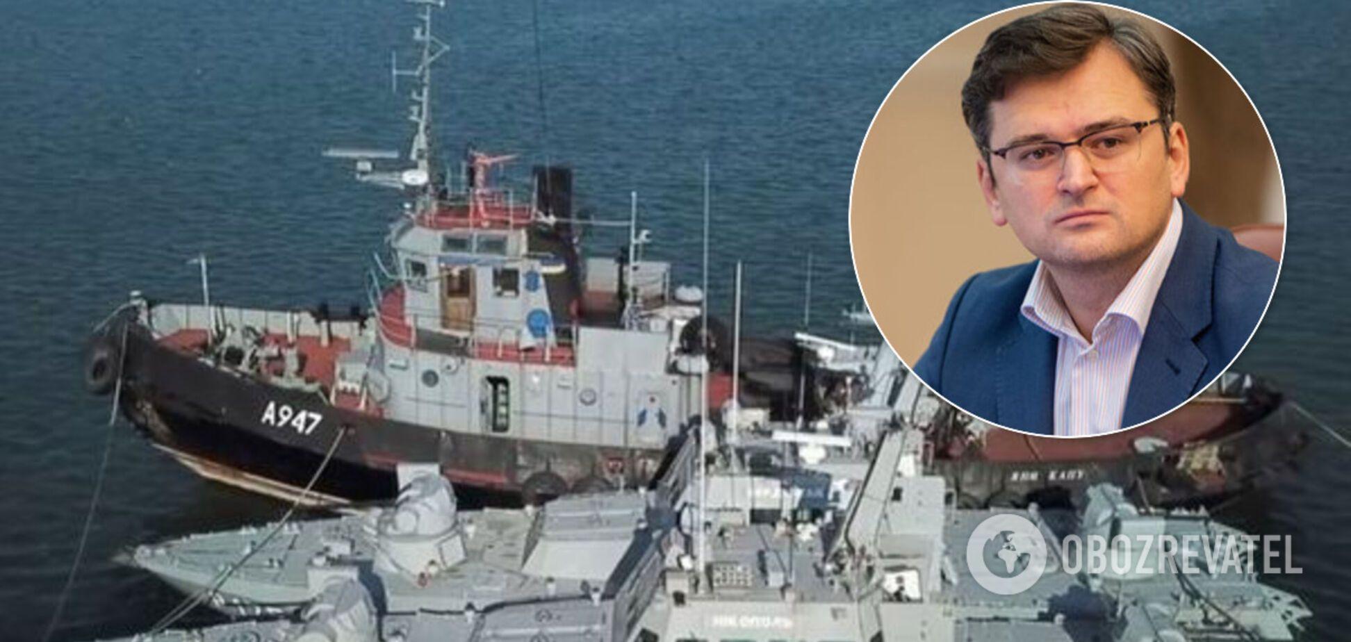 Україна передала Міжнародному трибуналу докази проти РФ у справі про захоплення кораблів