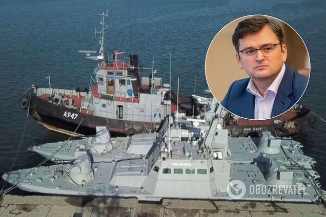 Украина передала Международному трибуналу доказательства против РФ в деле о захвате кораблей