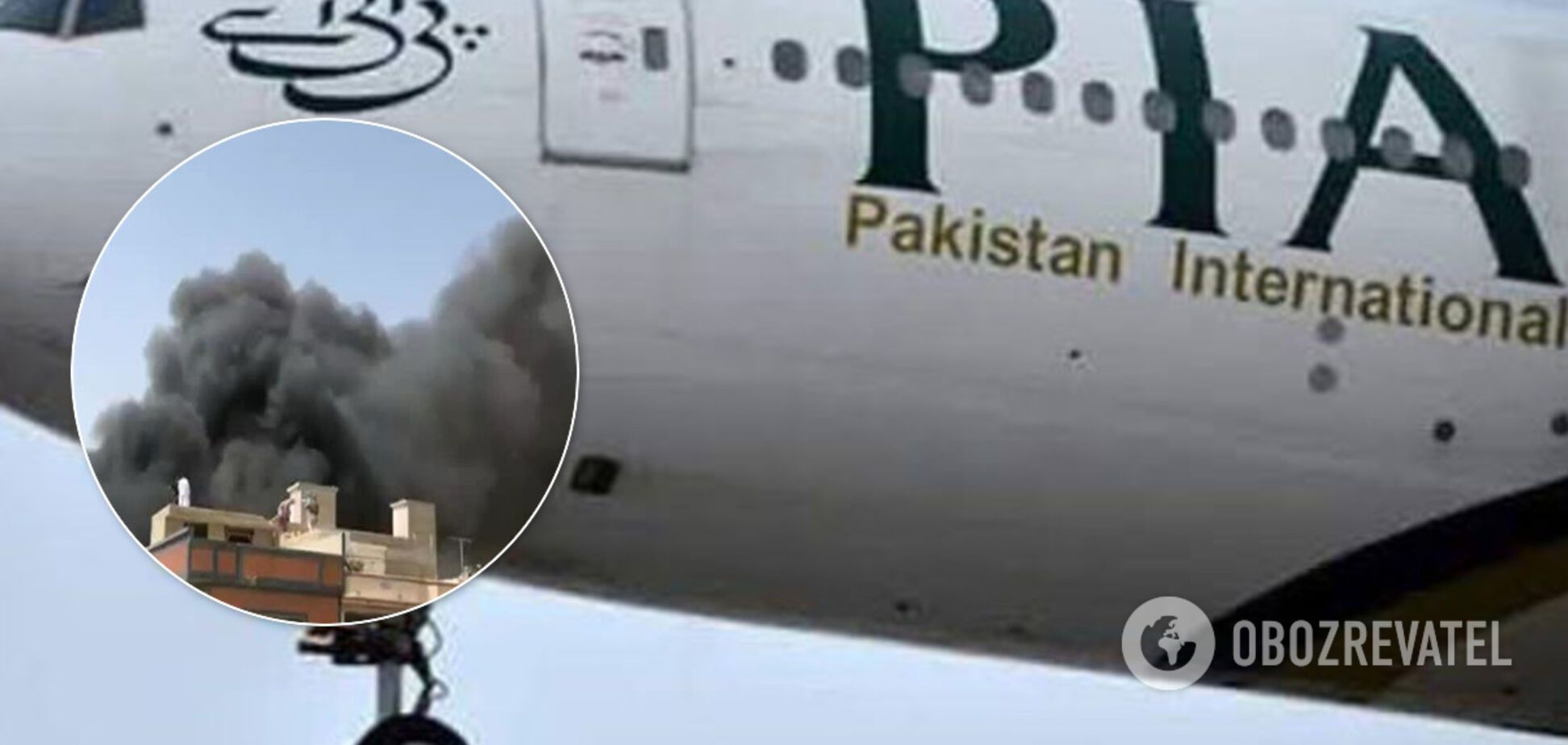 Катастрофа самолета в Пакистане: названа причина смертельного ЧП