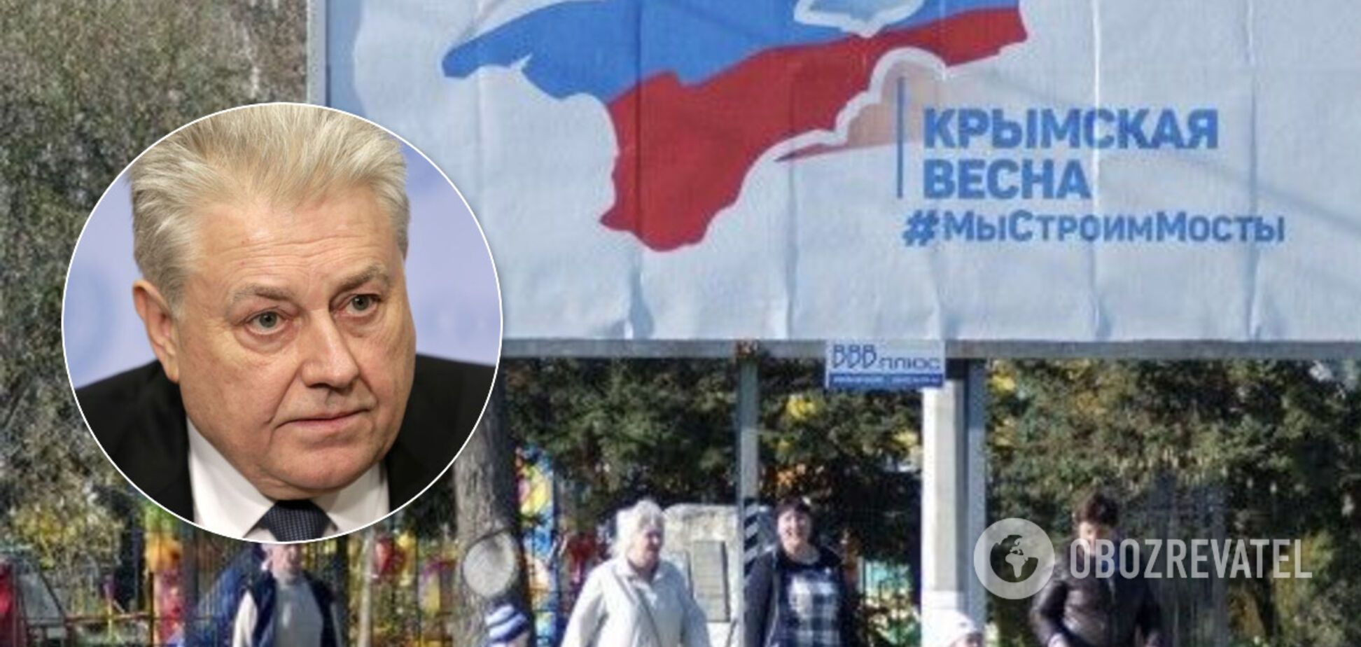 Посол України гостро відповів Росії на зустріч Радбезу ООН щодо Криму