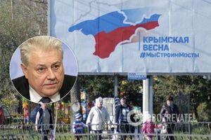 Посол Украины остро ответил России на встречу Совбеза ООН по Крыму