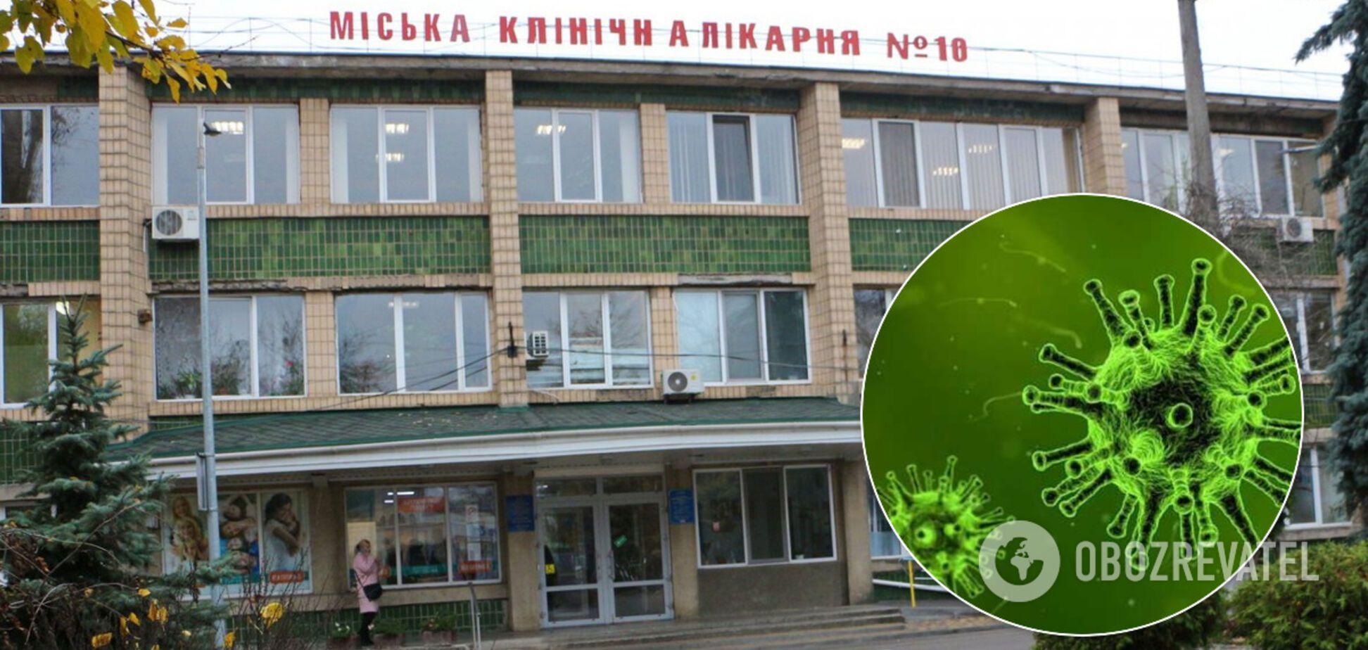 COVID-19 в Одеській міській лікарні №10