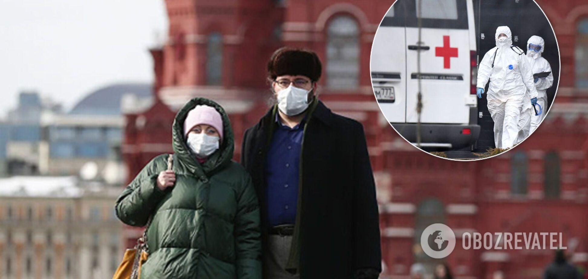 У Росії зафіксовано новий рекорд смертності від COVID-19