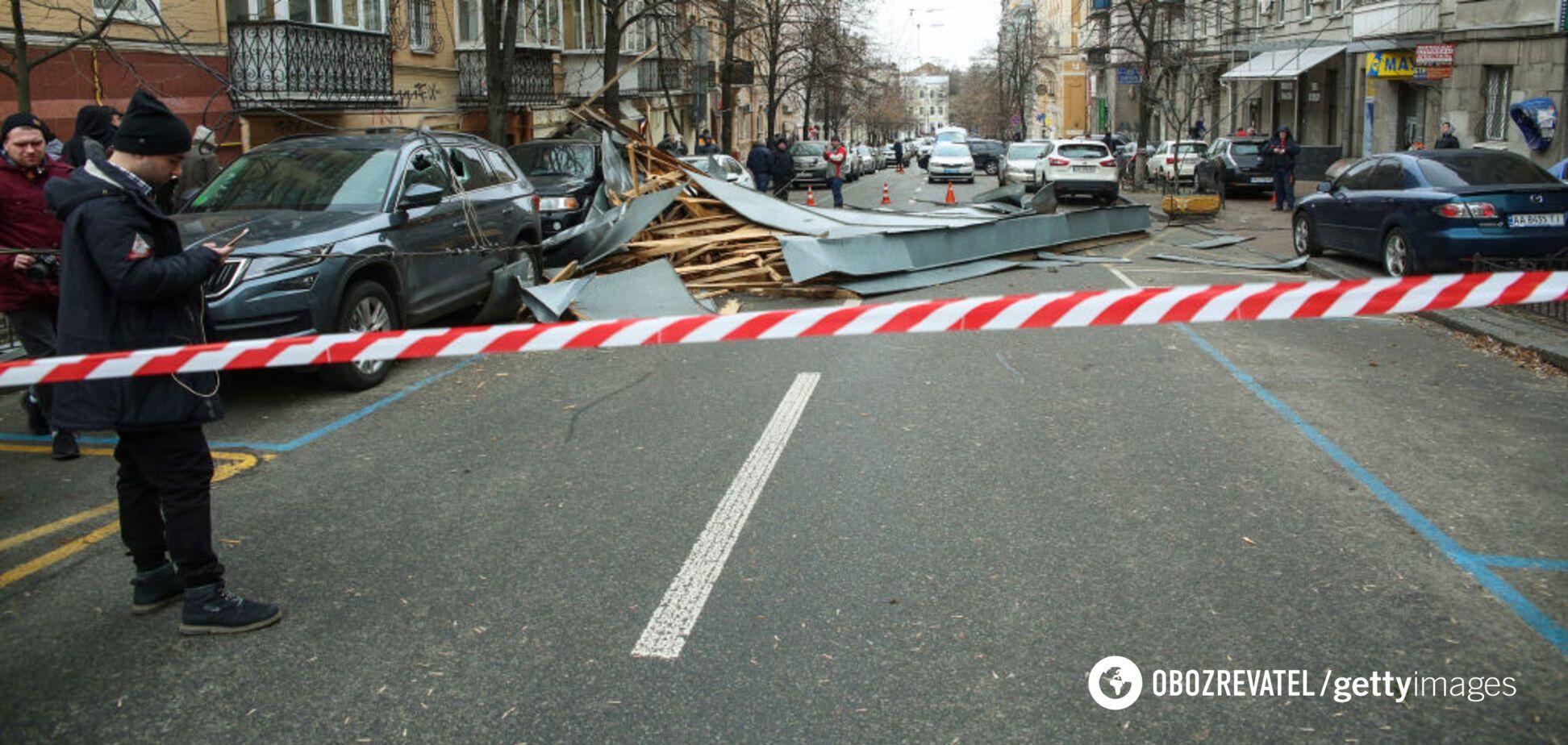 На Киев надвигается шторм: объявлен желтый уровень опасности