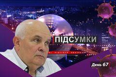 Масове вбивство на Житомирщині: Шабовта сказав, що зіграло фатальну роль