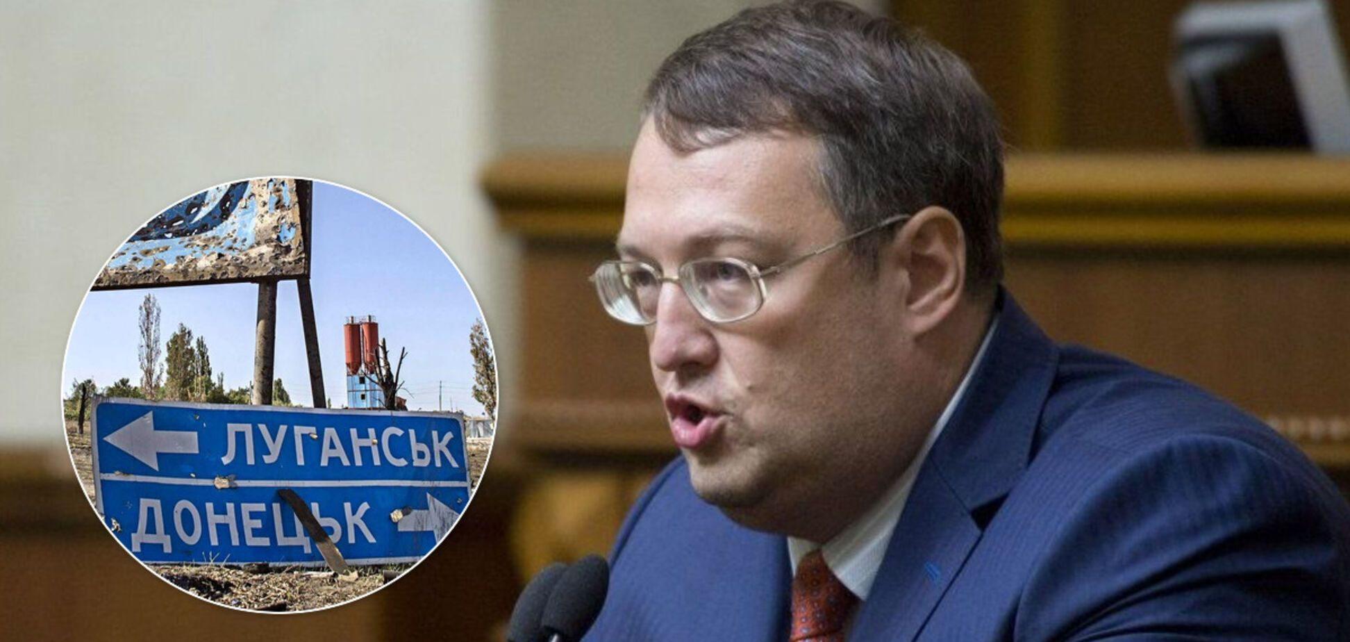 'Придется защищать флаг': Геращенко озвучил условия проведения выборов на Донбассе